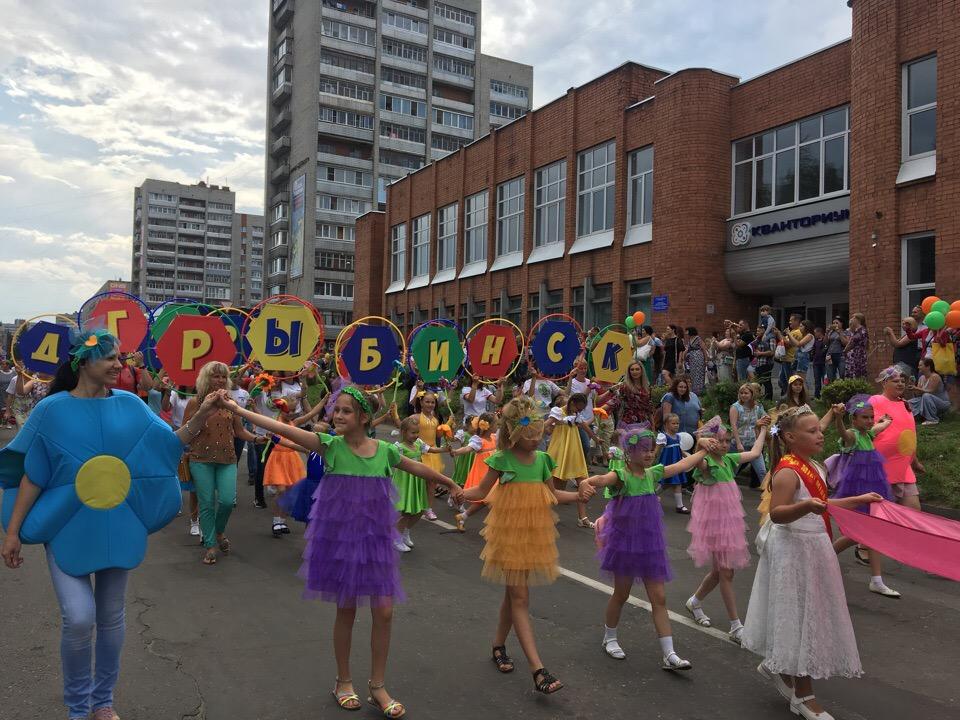 В День города в Рыбинске впервые состоялось карнавальное шествие