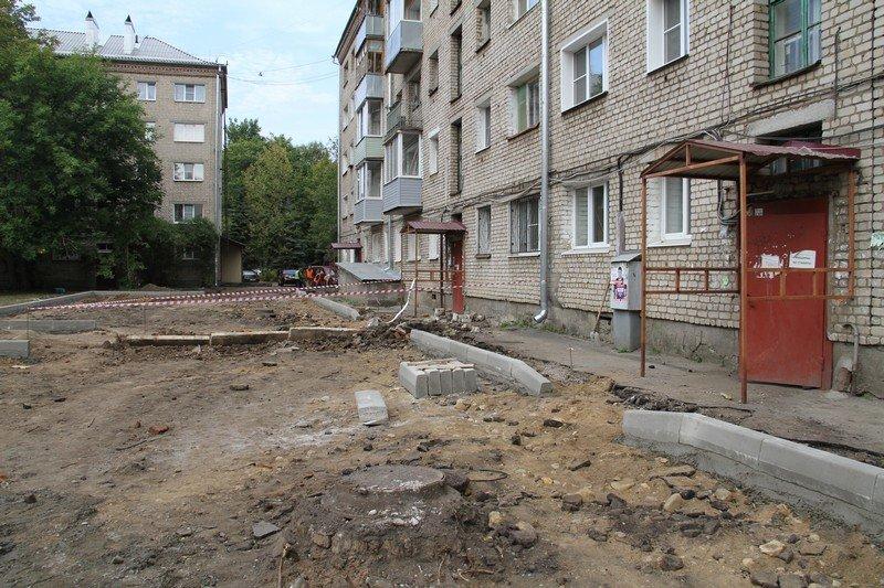 Глава Рыбинска проверил качество ремонта дворов