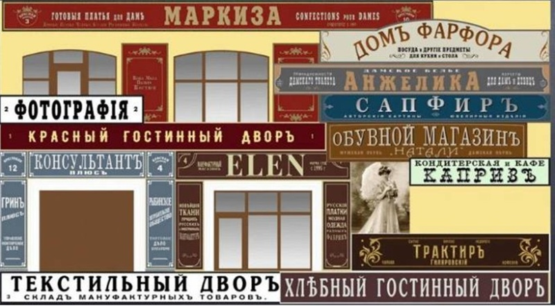 reklama-rybinsk