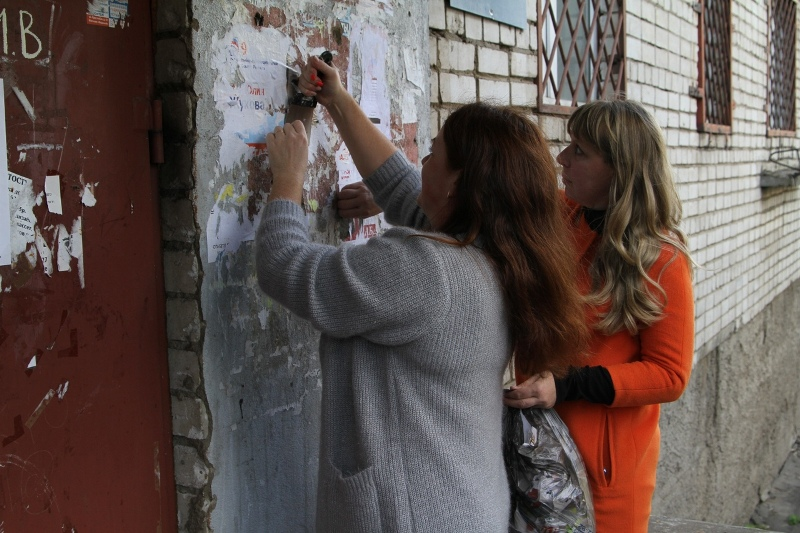 В Рыбинске депутаты вышли на уборку агитационных материалов
