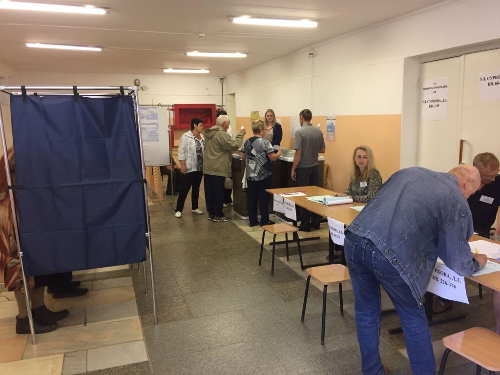 В Рыбинске открылись избирательные участки