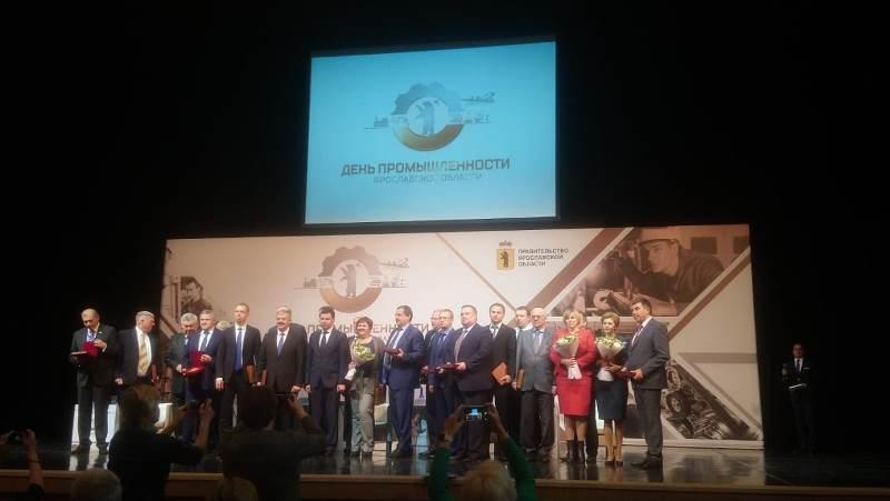 Рыбинские предприятия стали победителями регионального конкурса