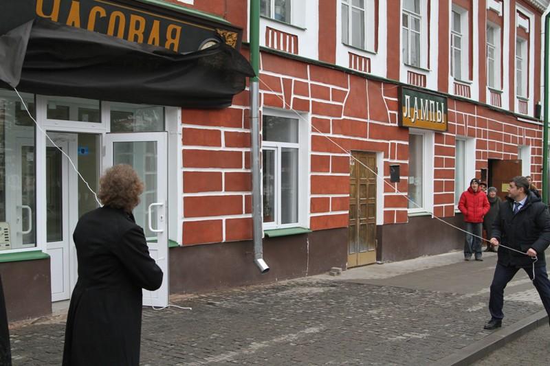 В Рыбинске состоялось открытие после реконструкции улицы Стоялой