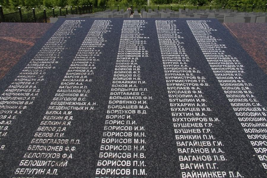 В Рыбинске перезахоронят останки красноармейцев, погибших в годы ВОВ