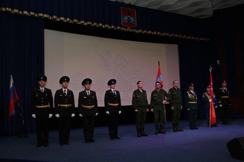 В Рыбинске вспоминали героев нашей страны и города