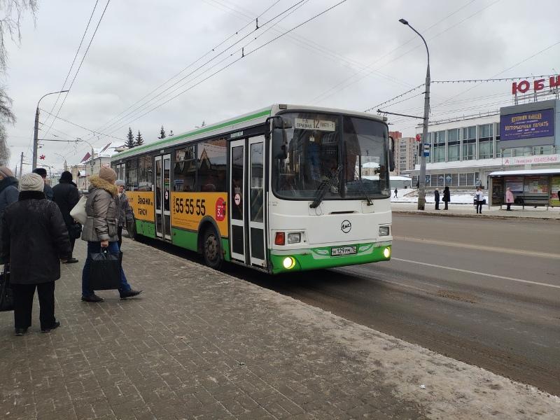 В Рыбинске в день НаШествия для Дедов Морозов сделают бесплатный проезд