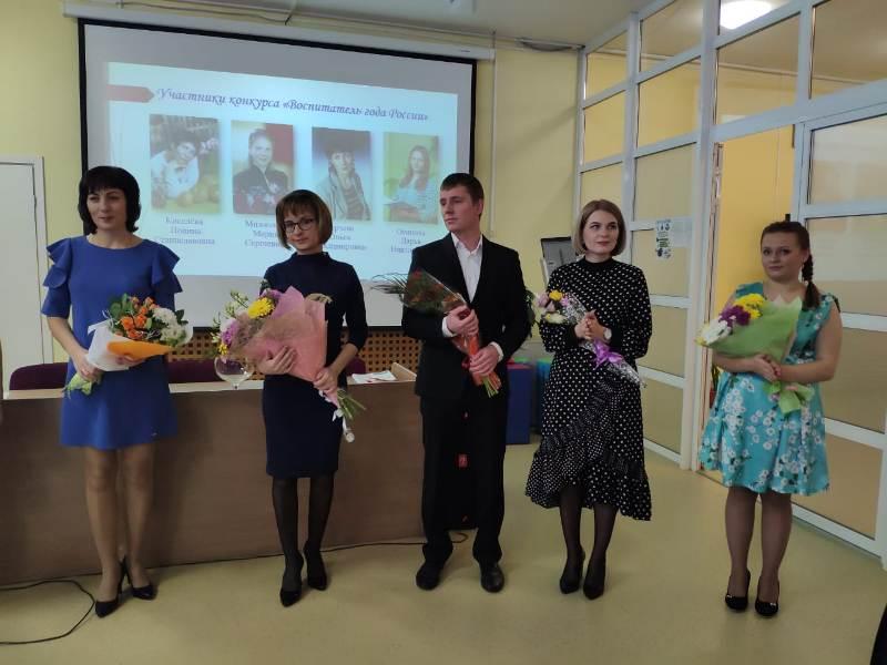В Рыбинске стартовал городской этап трёх педагогических конкурсов