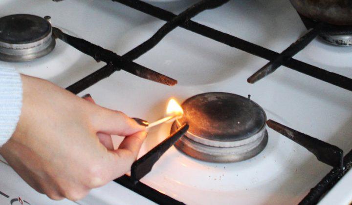 В Рыбинске 17 июня на сутки приостановят подачу газа в несколько МКД