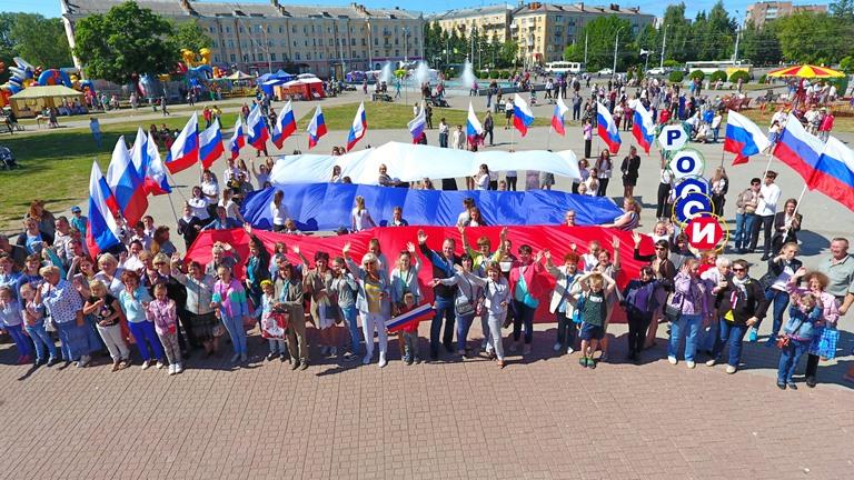 Рыбинск отмечает День России