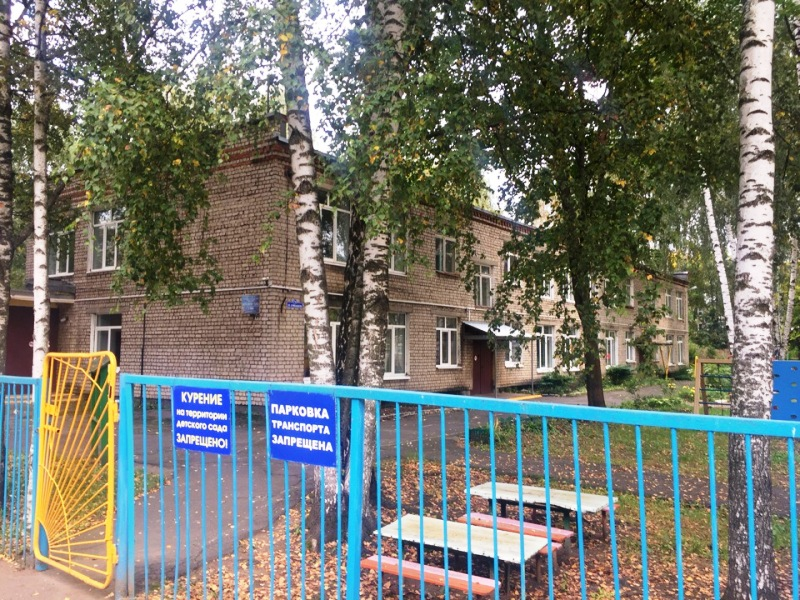 В Рыбинске определили подрядчика для ремонта детского сада №94