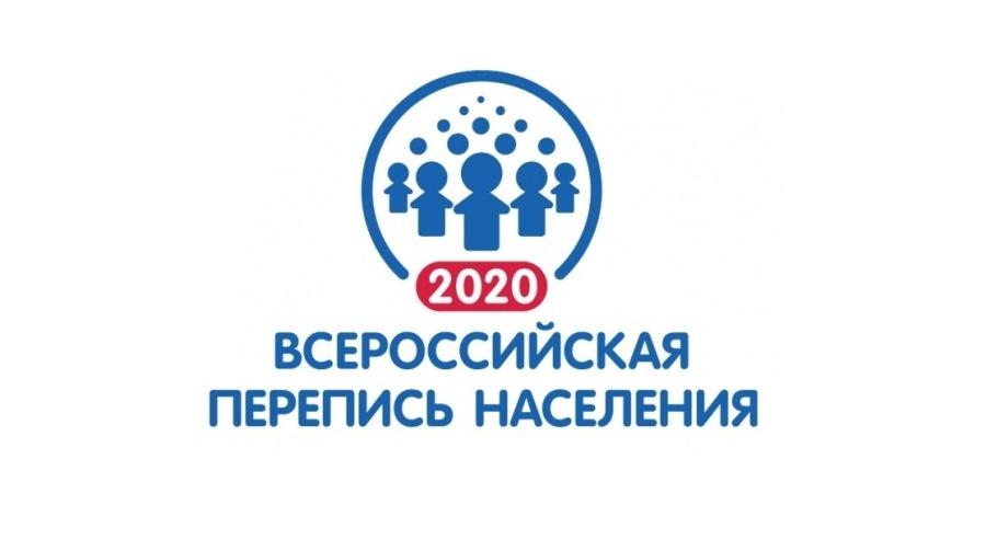 В Рыбинске продолжается подготовка к Всероссийской переписи населения
