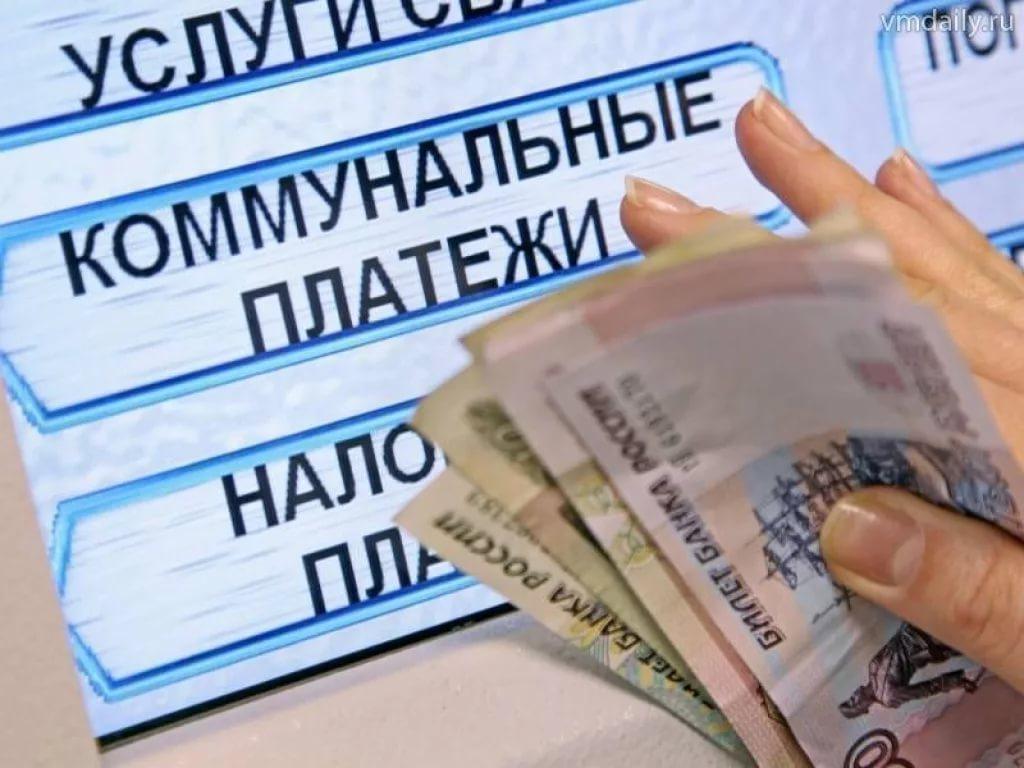 Порядок предоставления субсидий на услуги ЖКХ