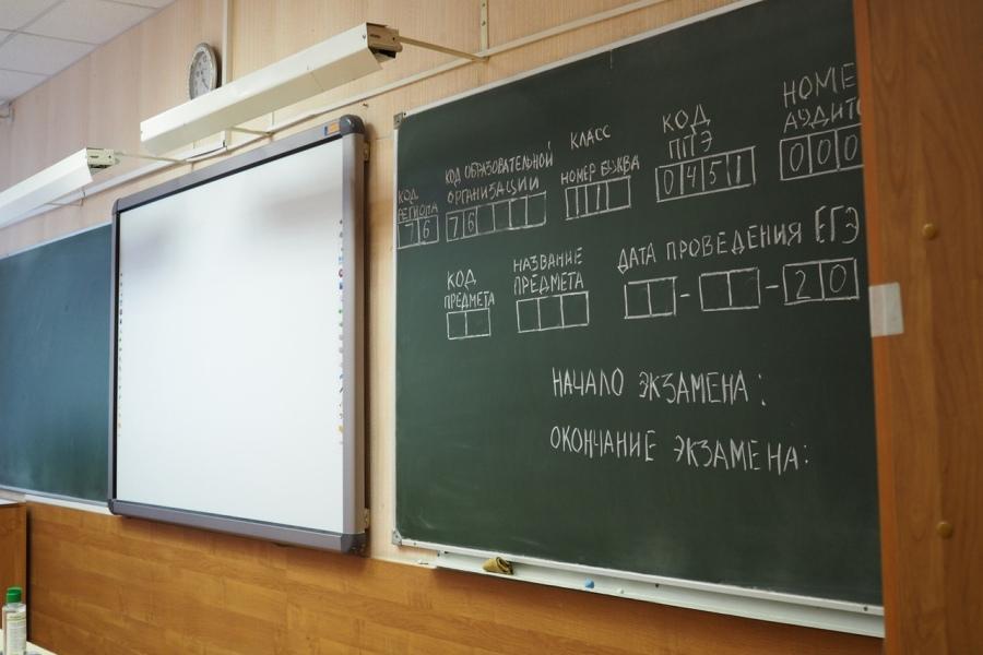 В Рыбинске подвели итоги основного этапа ЕГЭ
