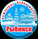 Программа НаШествия Дедов Морозов