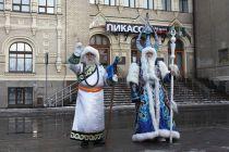 Национальные Деды Морозы  совершили экскурсию по Рыбинску