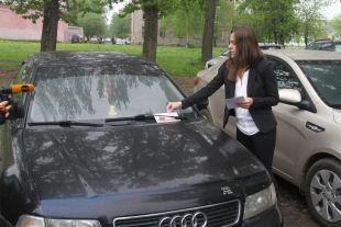 Акция «Скажи нет парковке на газонах!»