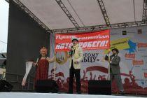Открытие рыбинского бегового марафона в Год российского кино