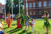 Флористический фестиваль
