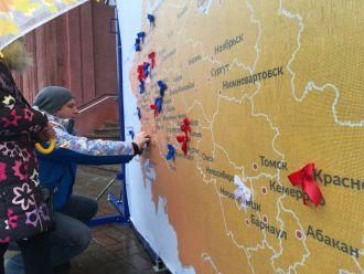 Рыбинск празднует День народного единства